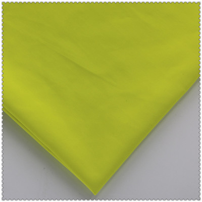 300T Polyester Pongee